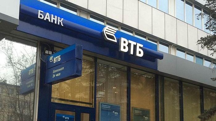 вклады в ВТБ Банке