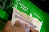 Стоит ли брать деньги, забытые кем-то в банкомате?