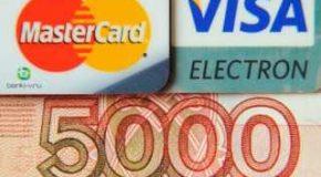 Безопасно ли хранить деньги на карточке Сбербанка?