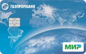 Карта МИР Газпромбанка