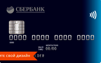 Карта с большими бонусами Сбербанка