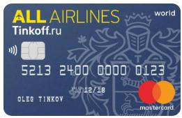 Дебетовая карта ALL Airlines Тинькофф банка