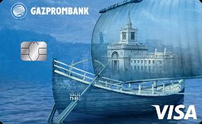 Классическая карта Газпромбанка