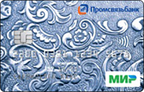 Пенсионная карта Промсвязьбанка