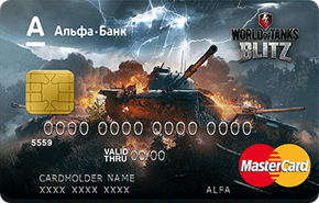 Карта World of Tanks Blitz Альфа-банка