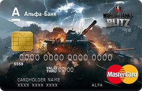 Карта World of Tanks Blitz Альфа-банка