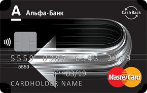 Карта Cash Back Альфа-Банка
