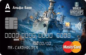 альфа банк дебетовая карта тарифы