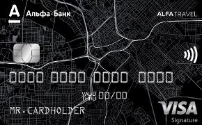Карта Alfa Travel Premium Альфа-Банка