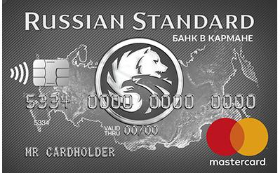 Карта Банк в кармане Multiplatinum Русского Стандарта