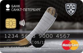Карта КХЛ банка Санкт-Петербург