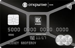 Карта Лукойл Премиум банка Открытие