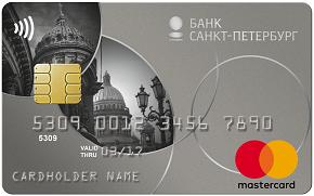 Дебетовая карта Platinum банка Санкт-Петербург