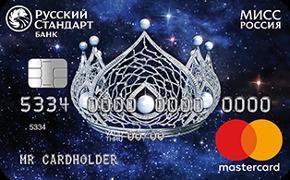 Карта Мисс Россия Русского Стандарта