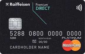 Карта Premium Direct Райффайзенбанка