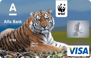 Карта WWF Альфа-Банка