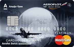Карта Aeroflot Platinum Альфа-Банка