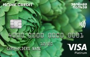 Карта Зеленая польза Хоум Кредит банка