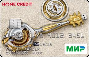 Моментальная карта МИР Хоум Кредит банка
