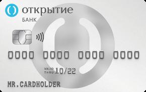 Карта Opencard Премиум банка Открытие
