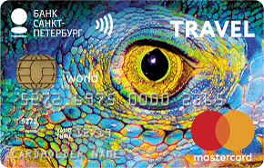 Карта Travel Банка Санкт-Петербург