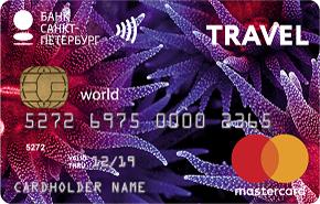 Карта Travel Premium банка Санкт-Петербург