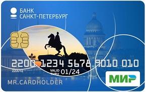 Детская карта банка Санкт-Петербург