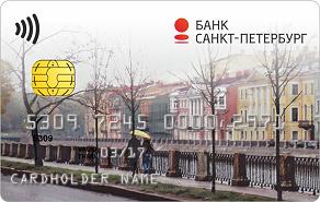 Дебетовая карта с индивидуальным дизайном банка СПБ