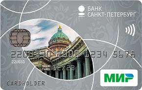Карта МИР Пенсионная банка Санкт-Петербург