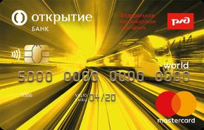 Карта РЖД банка Открытие