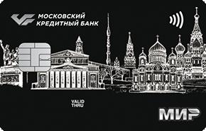 Дебетовая карта Platinum МКБ