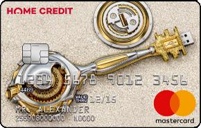 Карта Ключ Хоум Кредит банка