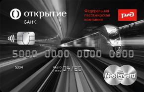 Карта РЖД Премиум банка Открытие