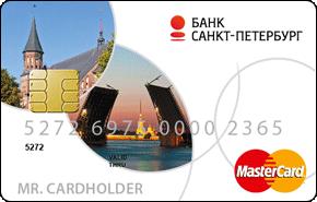 Неэмбоссированная карта банка Санкт-Петербург