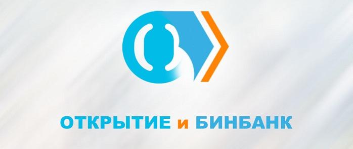Объединение Бинбанка и банка Открытие