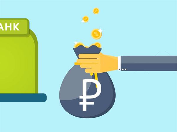 почему опасно копить деньги на накопительных счетах