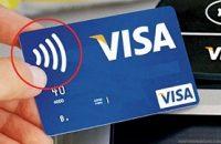 Что означает значок wi-fi на банковской карте и как это использовать?