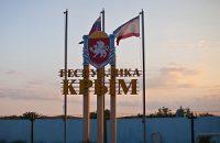 Работает ли банковская карта МИР в Крыму?
