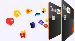 Дебетовая карта Яндекс Плюс от Альфа-банка