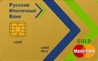 Доходная карта Русского Ипотечного банка