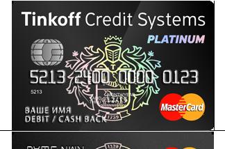Срок погашения кредита по кредитной карте сбербанка