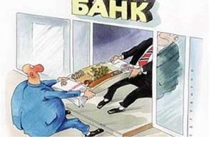 Санкция и отзыв лицензии у банка