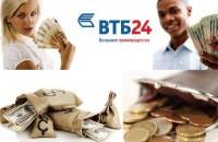 Как перевести деньги на карту ВТБ24  друга? Самый выгодный способ.