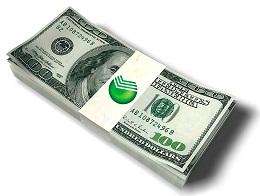 Какой вклад самый выгодный в Сбербанке?