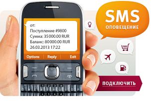Технологии банка на страже сохранения денег на дебетовых картах