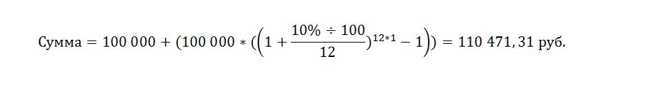формула 1