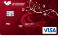 Дебетовая карточка МКБ. Нюансы и особенности
