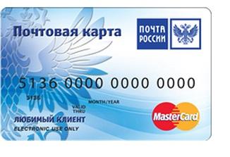 бесплатная карточка с бесплатным обслуживанием