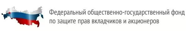 Федфонд