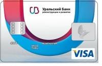 Классическая дебетовая карта УБРиР с кэшбеком